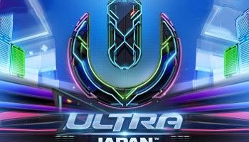 hardwell-knife-party-ultra-japan-2016-sunday