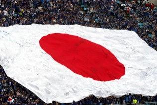 Japan - Rugby World Cup